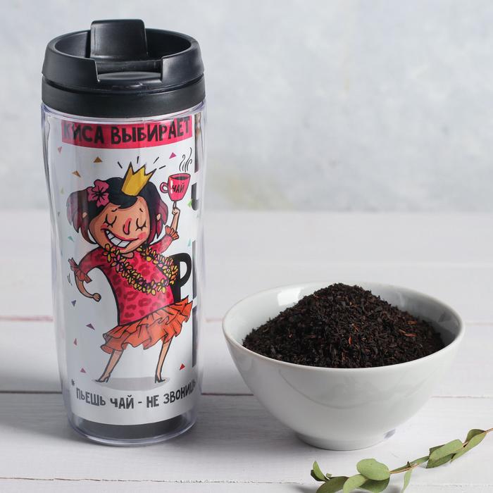 """Чай чёрный 20 г в термостакане 350 мл """"Киса выбирает вечеринку"""""""