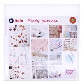 Garland Zvezda 200 cm, color gold