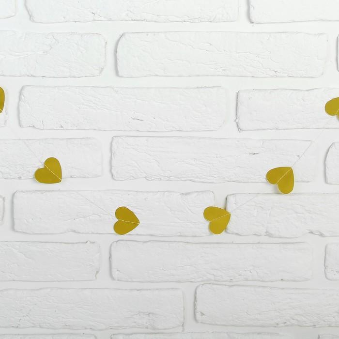 """Гирлянда """"Сердечки"""" 200 см, цвет золото"""