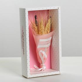 Букет из сухоцветов «Самой нежной», 13 × 21 × 5 см