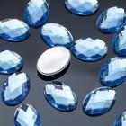 Rhinestone flat oval, 10*14mm (set of 20pcs), blue color