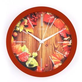 """Часы настенные, серия: Природа, """"Осенний гербарий"""", плавный ход, d=28 см"""