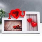 "Plastic photo frame for 2 photos 10x15cm ""I love you"" white 20x30,5 cm"