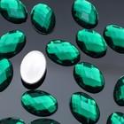 Rhinestone flat oval, 10*14mm (set of 20pcs) color emerald