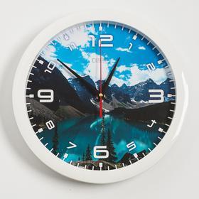 """Часы настенные, серия: Природа, """"Горное озеро"""", плавный ход, d=28 см"""