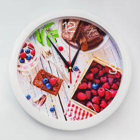 """Часы настенные, серия: Кухня, """"Ягодный завтрак"""", плавный ход, d=28 см"""