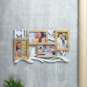 Plastic photo frame for 4 photos 10x15 cm