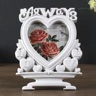 "Plastic photo frame 13x18 cm ""Heart on pedistole"" white 27,5 × 20,5 cm"