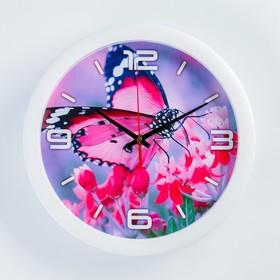 """Часы настенные, серия: Животный мир, """"Розовая бабочка"""", плавный ход, d=28 см"""