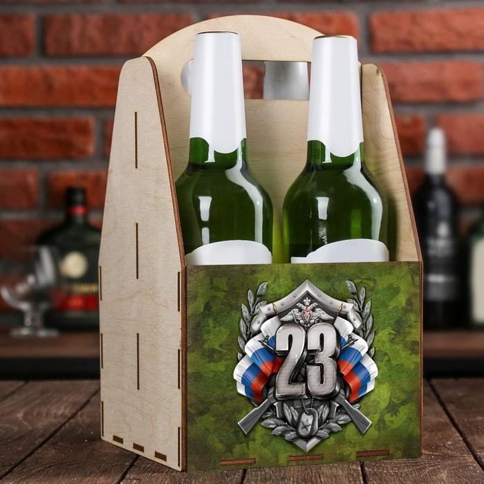 """Ящик для пива """"23"""""""