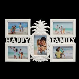 "Plastic photo frame for 5 photos 10x15 cm ""Pineapple"" white 30,5x50 cm"