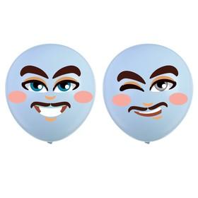 Наклейки на воздушные шары «Мужчина»
