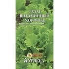 Семена Салат «Витаминный хоровод» среднеспелый, 0,5 г.