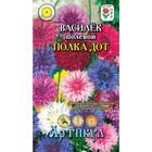 Семена цветов Василек полевой «Полка Дот», О, 0,2 г.