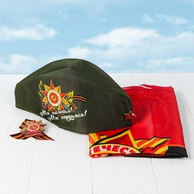 """A set of """"Victory Day"""" We remember, we take pride in, pussy+brooch+flag 90*60cm"""