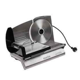 Ломтерезка Centek CT-1380, 150 Вт, толщина нарезки 3-15 мм, серебристая