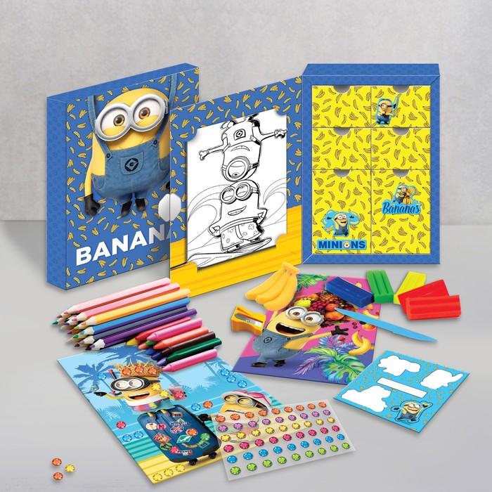 """Набор для рисования """"Бананы"""", Гадкий Я 42 предмета"""