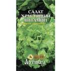 Семена Салат «Хрустящий Витамин» 0,5 г.