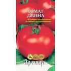 Семена Томат «Джина» среднеспелый,  0,1 г.
