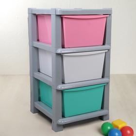 Комод 3-х секционный Доляна «Модуль», разноцветный