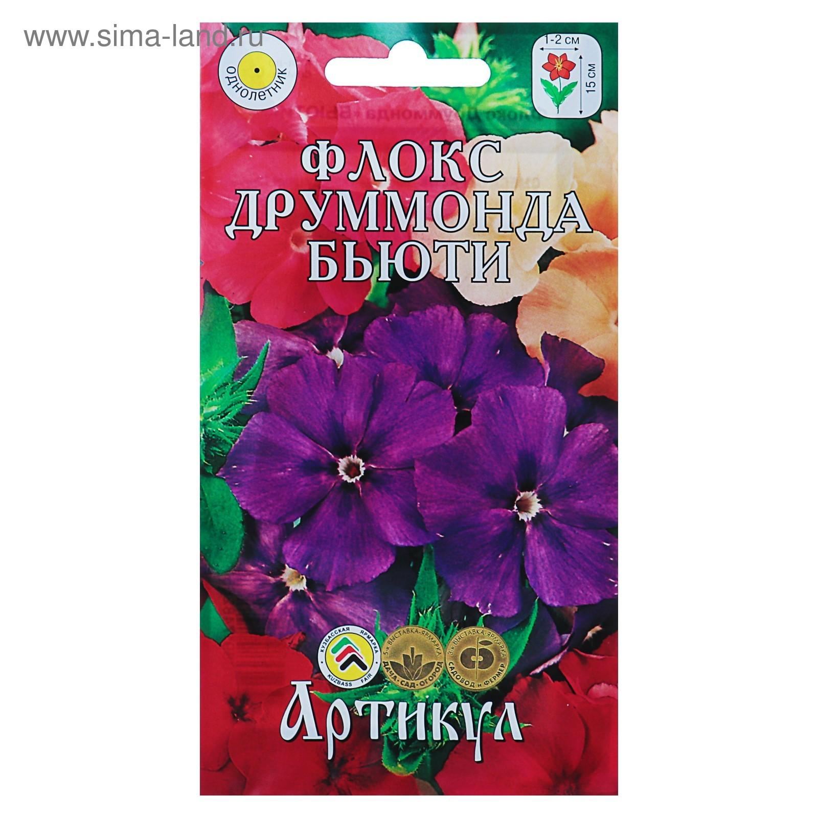 Цветки из тесьмы мастер класс