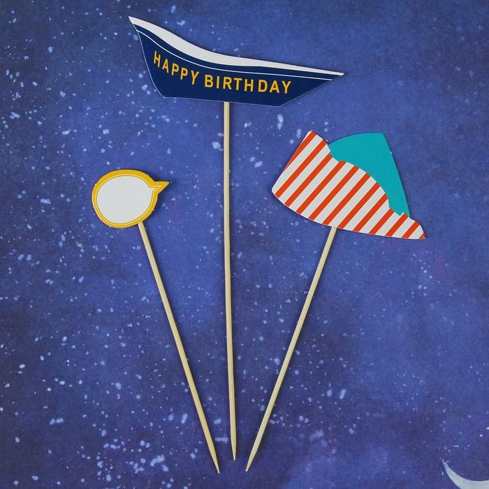 """Набор для изготовления топперов """"День рождения моряка"""" 11 шт"""