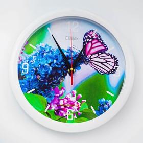 """Часы настенные, серия: Животный мир, """"Бабочка на цветке"""", плавный ход, d=28 см"""