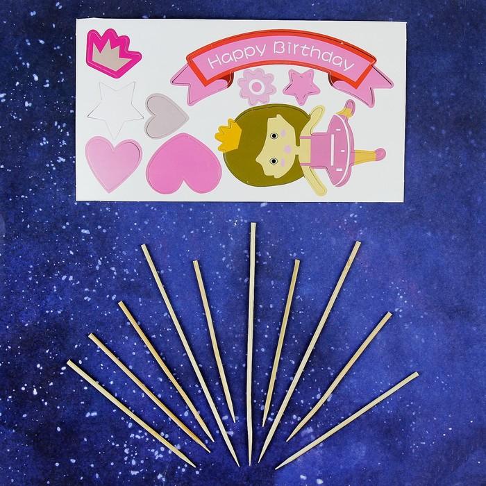 """Набор для изготовления топперов """"День рождения принцессы"""" 10 шт - фото 699998"""