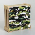 Коробка деревянная подарочная «Настоящему мужчине», 20 × 20 × 10 см