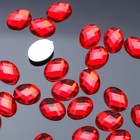 Rhinestone flat oval, 7,5*10mm (set of 30pcs), colour bright red