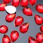 Rhinestone flat drop, 10*14mm (set of 20pcs) color bright red