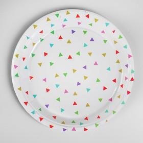Тарелка бумажная «Конфетти», треугольники, набор 6 шт.