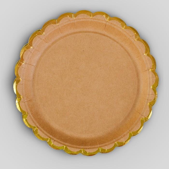 Тарелка бумажная, с тиснением, набор 6 шт., крафт