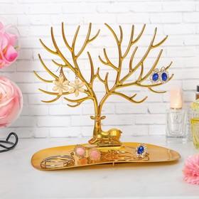Подставка для украшений 'Олень', 25*15*22, прямоугольное основание, цвет золотой Ош