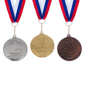 "185 medal prize ""1st place"""