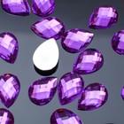 Rhinestone flat drop, 10*14mm (set of 20pcs) color purple