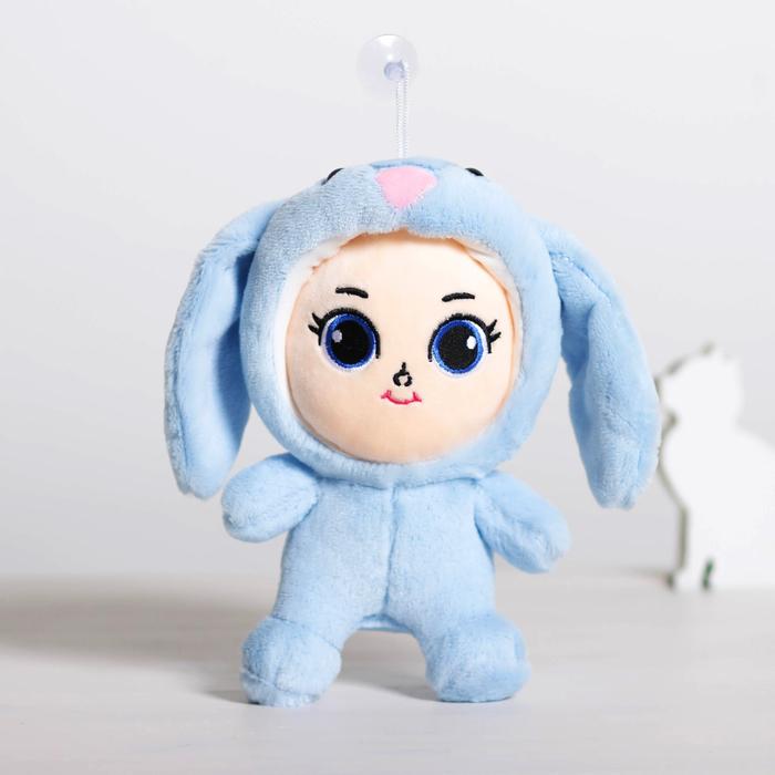 "Кукла ""Зайка"", цвет голубой"