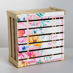 """Wooden gift box """"For you with love"""", 30 × 30 × 15 cm"""