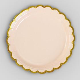 Тарелка бумажная, с тиснением, набор 6 шт., цвет бежевый
