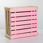 Коробка деревянная подарочная «Тебе», 30 × 30 × 15 см