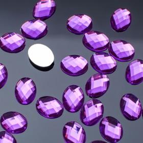 Стразы плоские овал, 7,5*10 мм, (набор 30шт), цвет фиолетовый