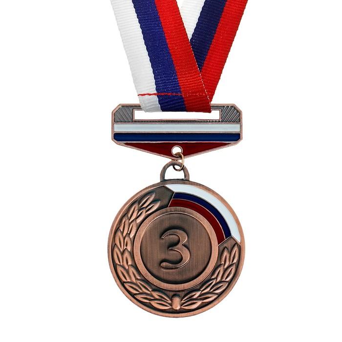 Медаль призовая с колодкой триколор, 3 место, бронза, d=5 см