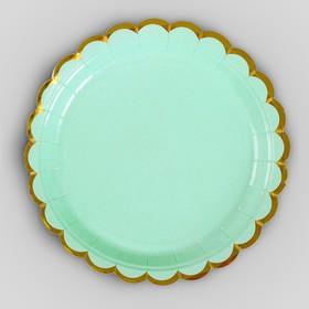 Тарелка бумажная, с тиснением, набор 6 шт., цвет мятный