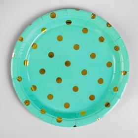 Тарелка бумажная «Горох», набор 6 шт., цвет мятный