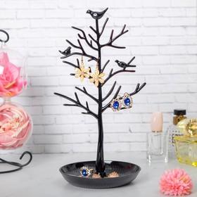 Подставка для украшений 'Птички на дереве', 15,5*15,5*32, цвет чёрный Ош