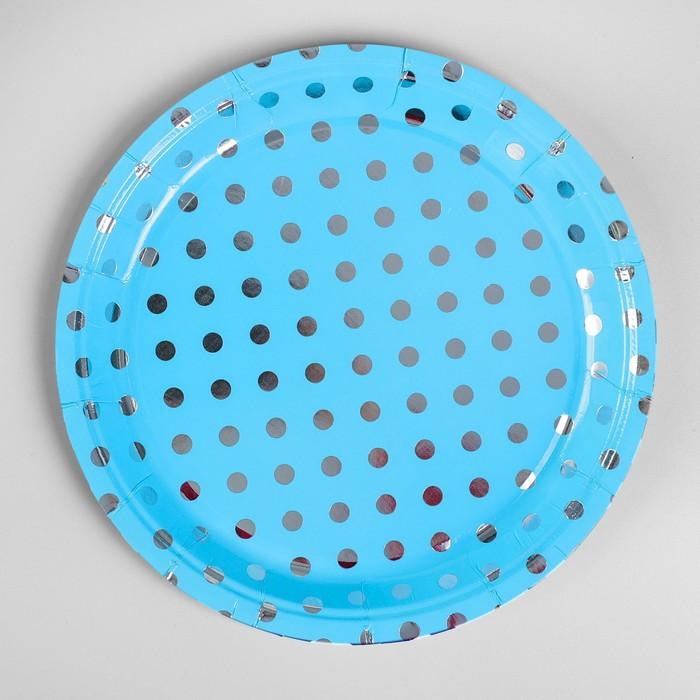 Тарелка бумажная «Горох», набор 6 шт., цвет голубой