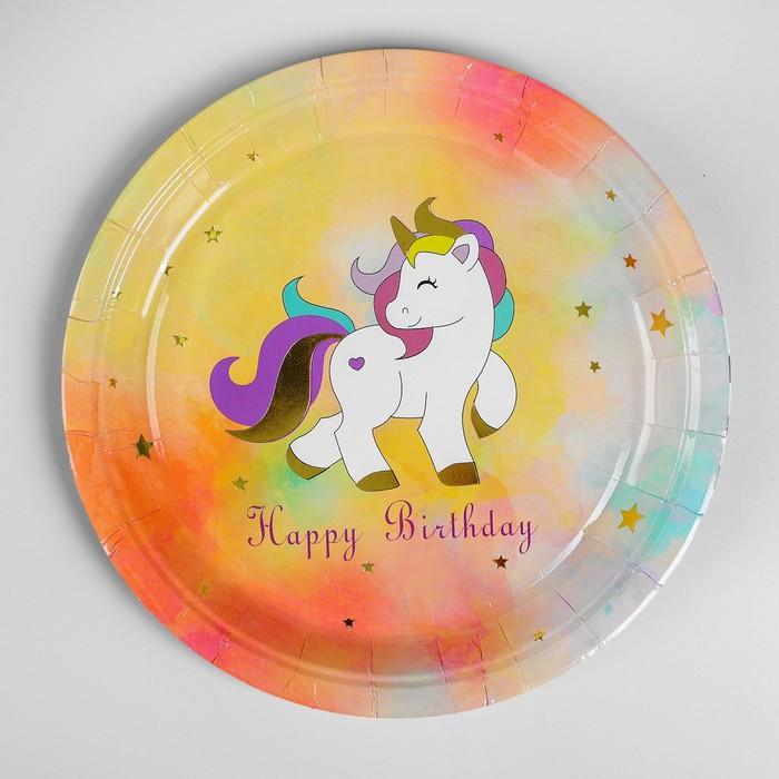 Тарелка бумажная «С днём рождения», единорог, набор 6 шт. - фото 107074599