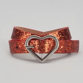 Ремень детский, пряжка металл, ширина - 2 см, цвет красный