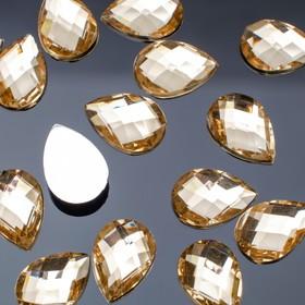 Стразы плоские капля, 10*14 мм, (набор 20шт), цвет золотой