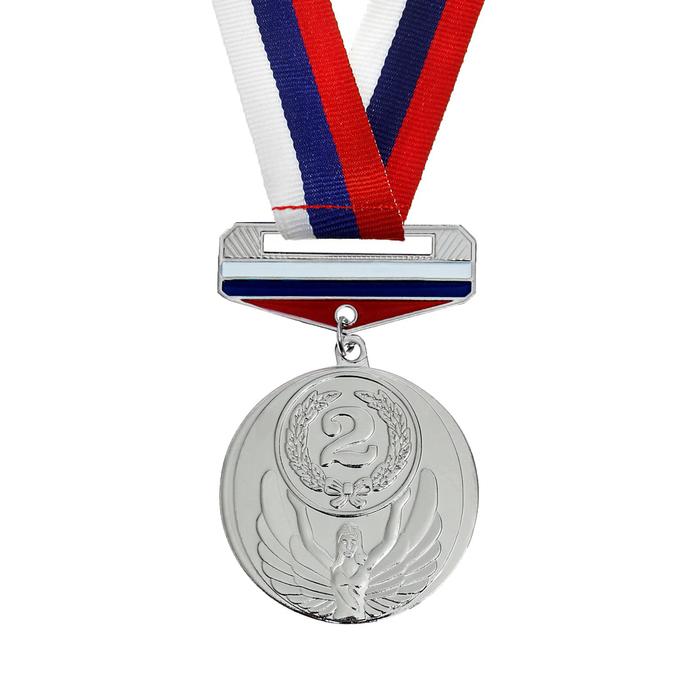 Медаль призовая с колодкой триколор, 2 место, серебро, d=4,5 см